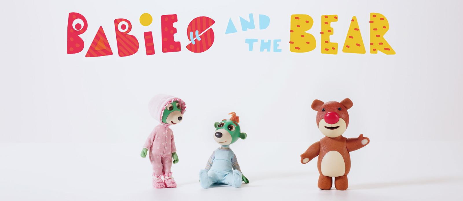 Малыши и Медведь