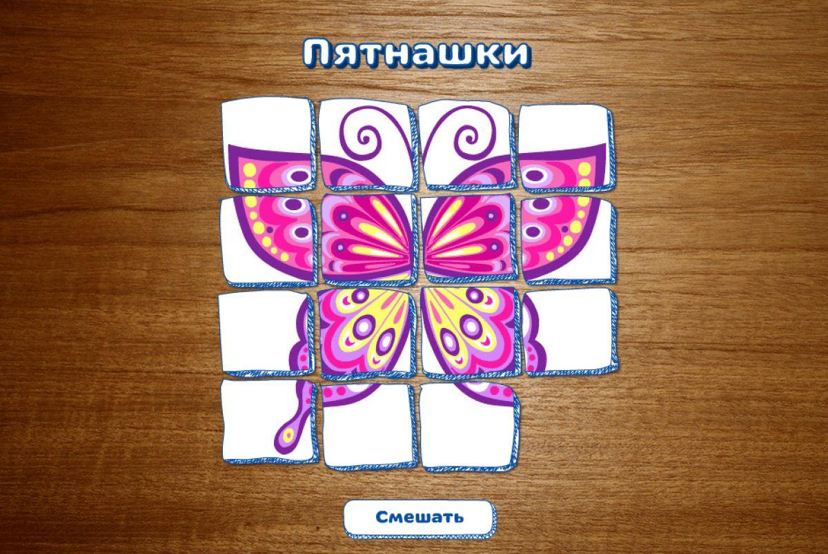 игра кубики играть онлайн