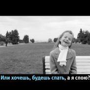 Алиса Кожикина. Караоке-клип на песню «Dreamer»
