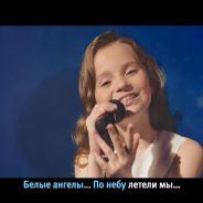 Алиса Кожикина. Новый караоке-клип на песню «Dreamer»