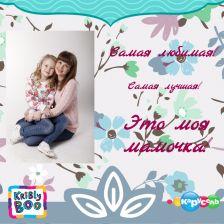 Алексеева Арина Алексеевна