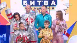 Битва фамилий. Пушкины — Дорогутины. Выпуск 32. Сезон 2