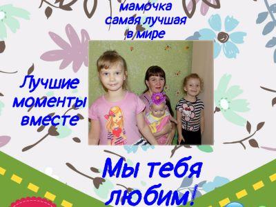 Кулак Анастасия Васильевна