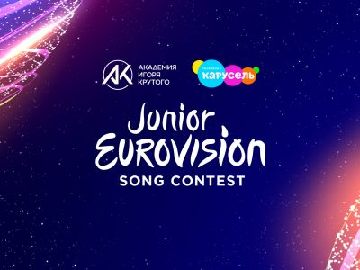 София Феськова выступит на «Детском Евровидении–2020» под девятым номером