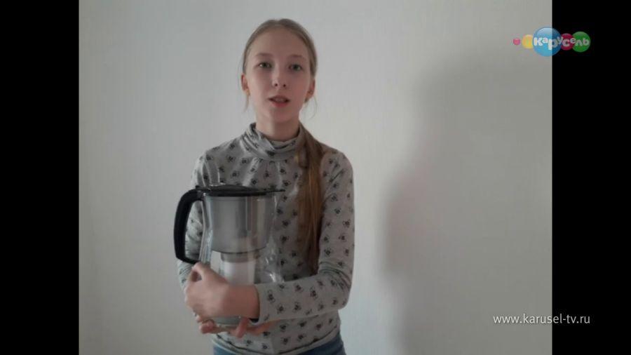 Anita Urvantseva