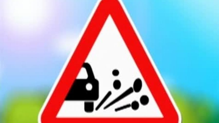 Знак «Выброс гравия»
