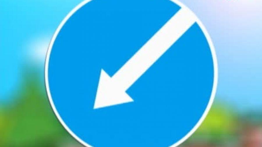 Знак «Объезд препятствия слева»