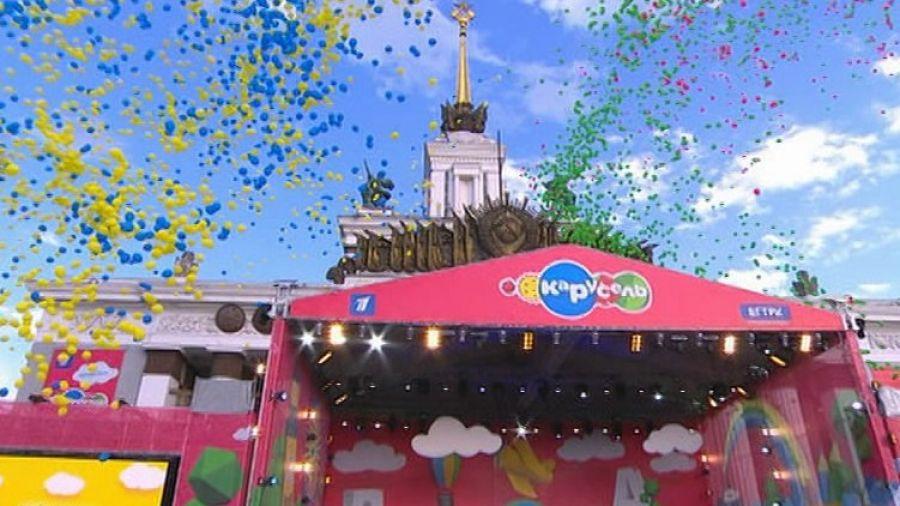 Праздник канала Карусель на ВВЦ 1 июня. Финал концерта