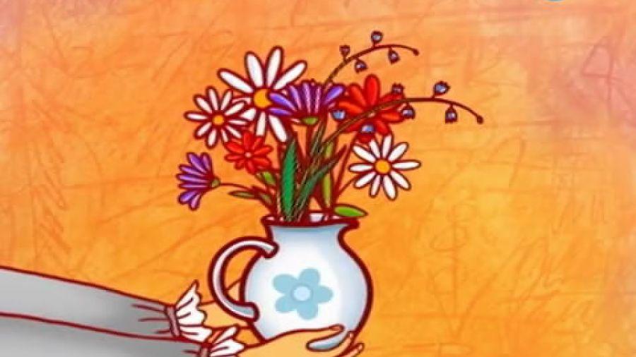 Выпуск 286 «Язык цветов». Видео 3