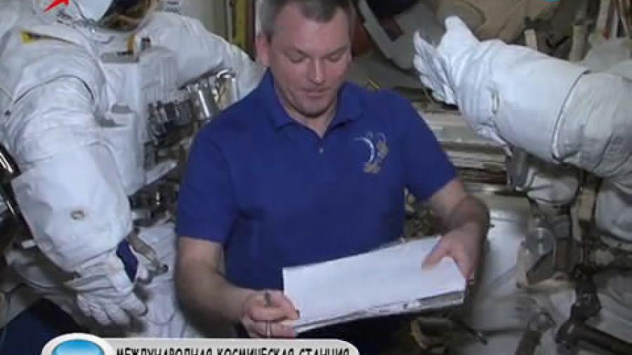 Чем пишут на орбите?