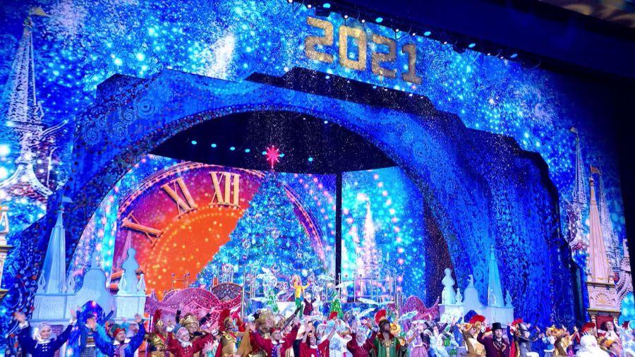 Кремлёвская ёлка 2021. Новогоднее представление. 13 января