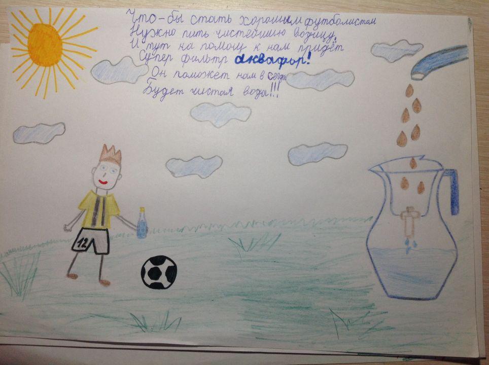 Кирилл33.