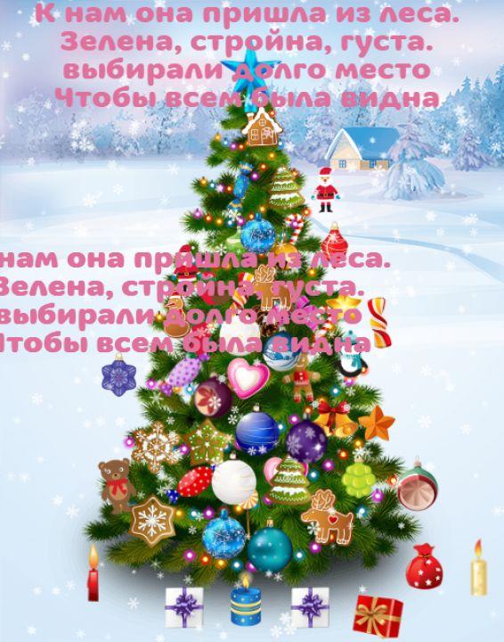 Алексей Игоревич Молев