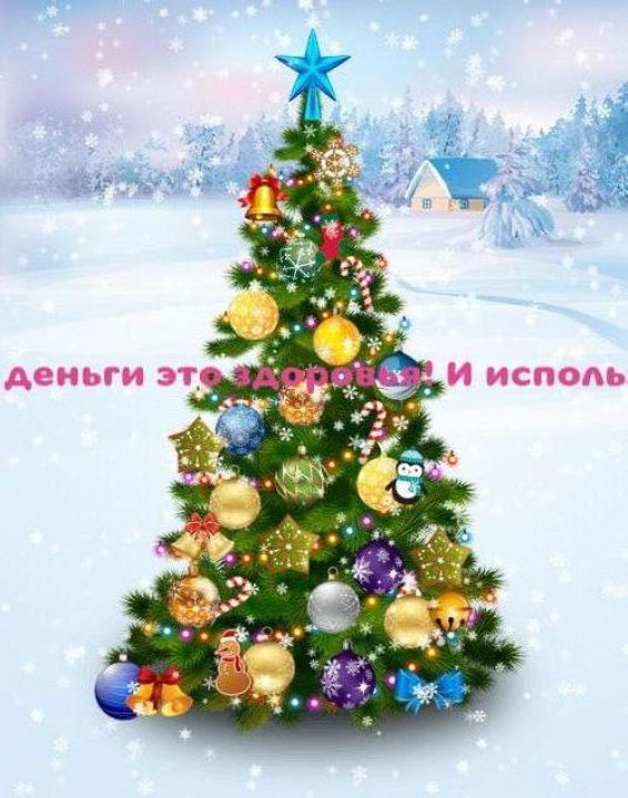 Давид Мансурович Ахметов
