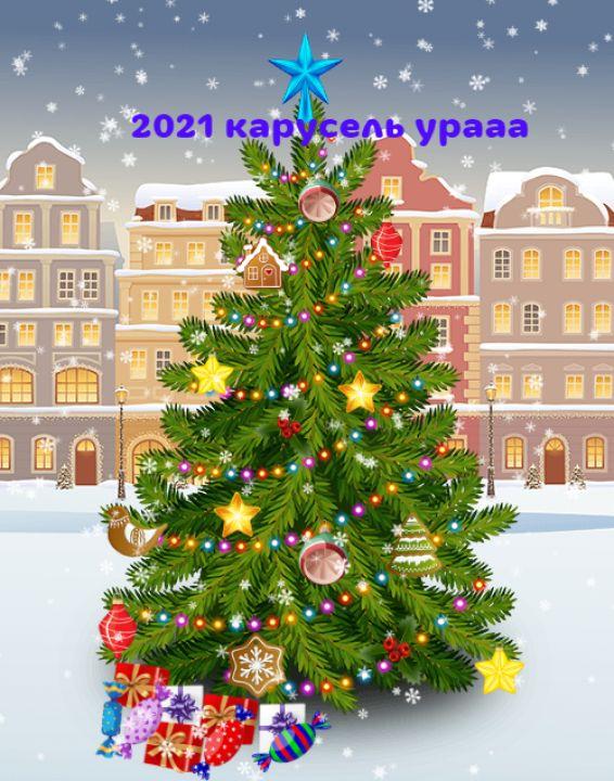 Ева Александровна Верещагина