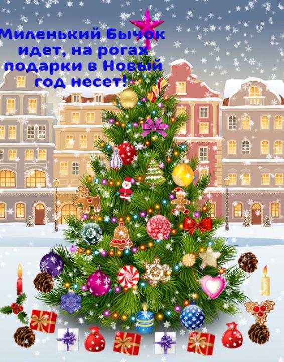 Ксения Михайловна Тузова