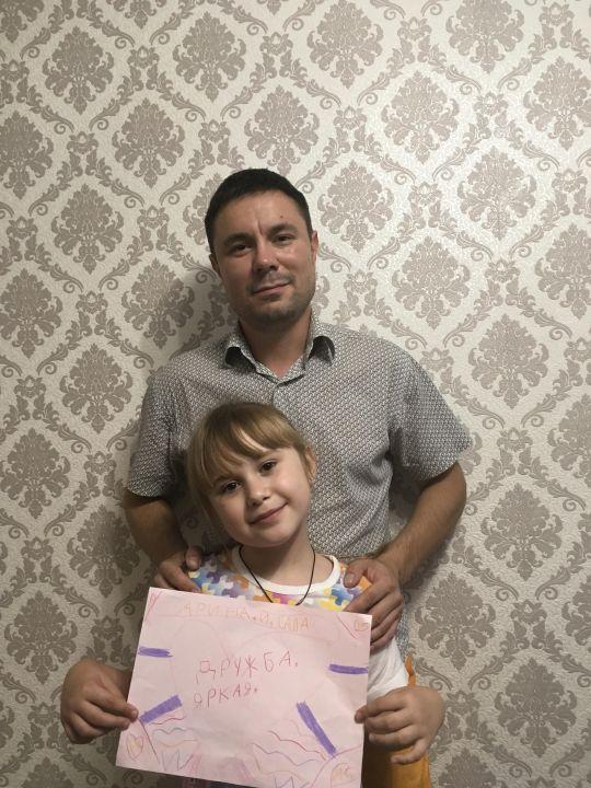 Арина Алексеевна Мазина
