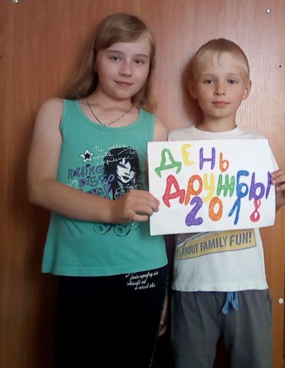 Екатерина Евгеньевна Пономарева