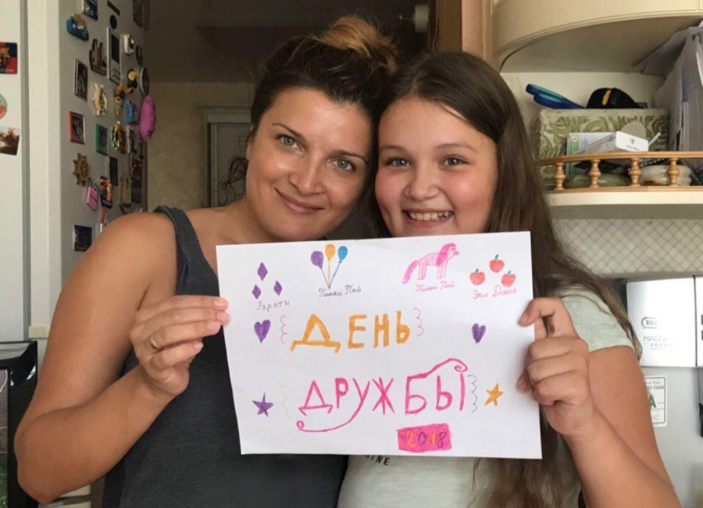 Александра Александровна Брынцева