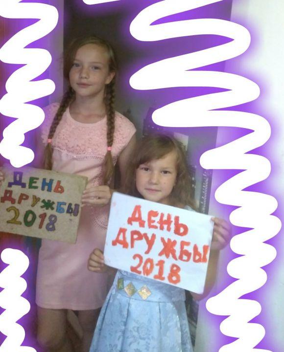 Алёна Витальевна Баландина