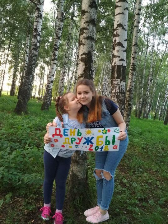 Анастасия Евгеньевна Пихненко