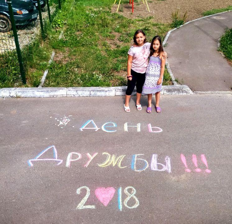 Аделина Анатольевна Титова