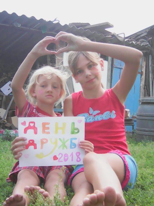Алиса Алексеевна Колесникова