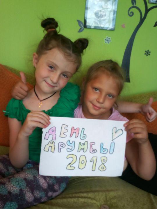 Анна Владимировна Новоселова