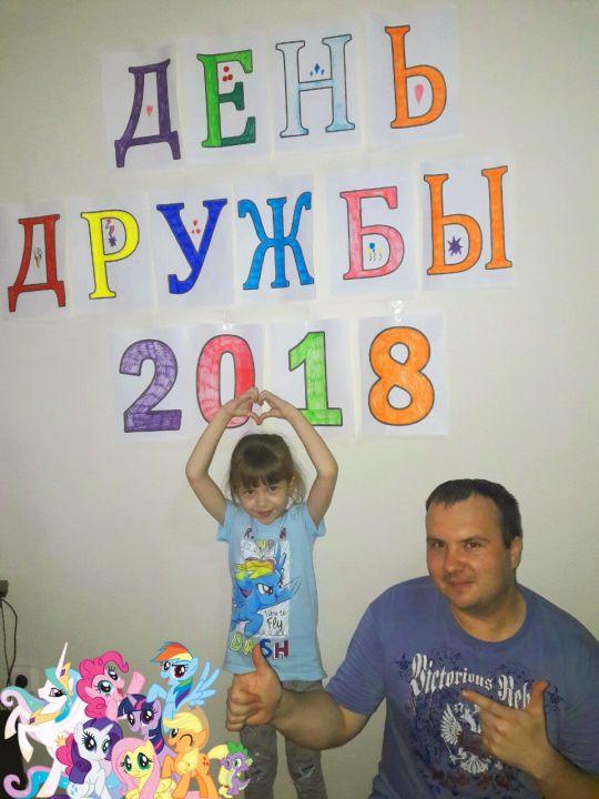 Настя Андреевна Сергиенко