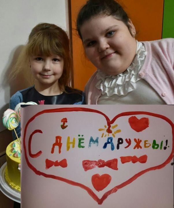 Карина Александровна Костенко