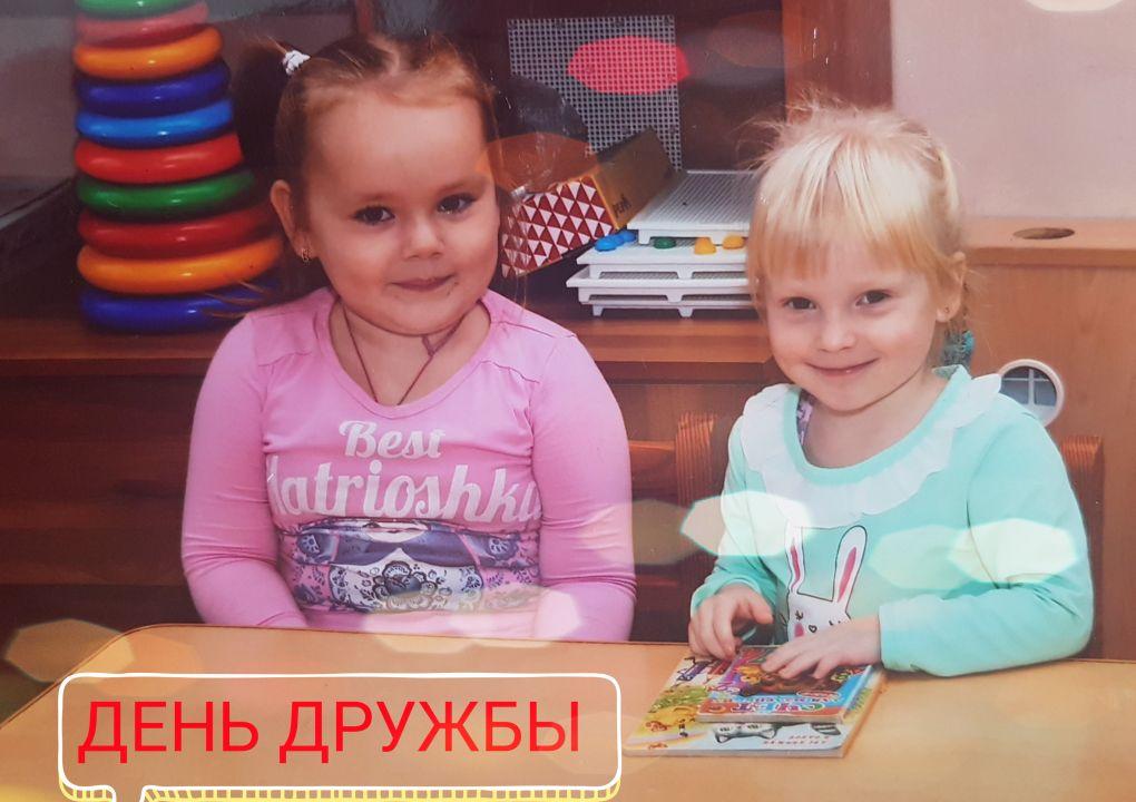 Карина Сергеевна Паршина