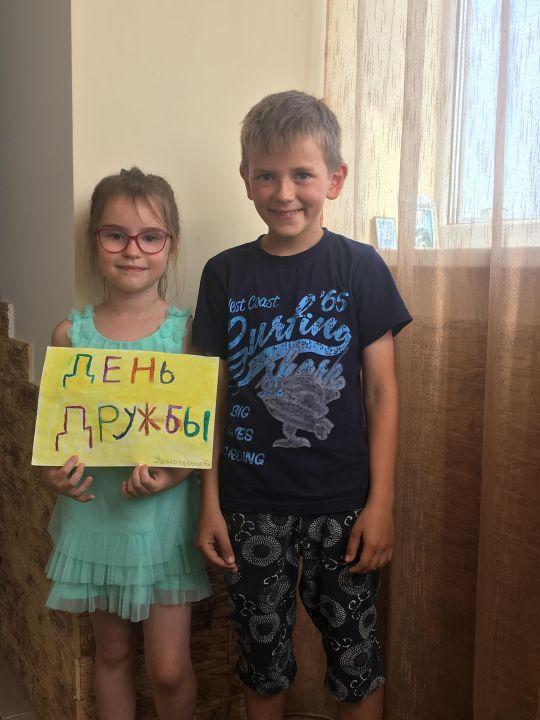 Зубкова Сергеевна Ксения