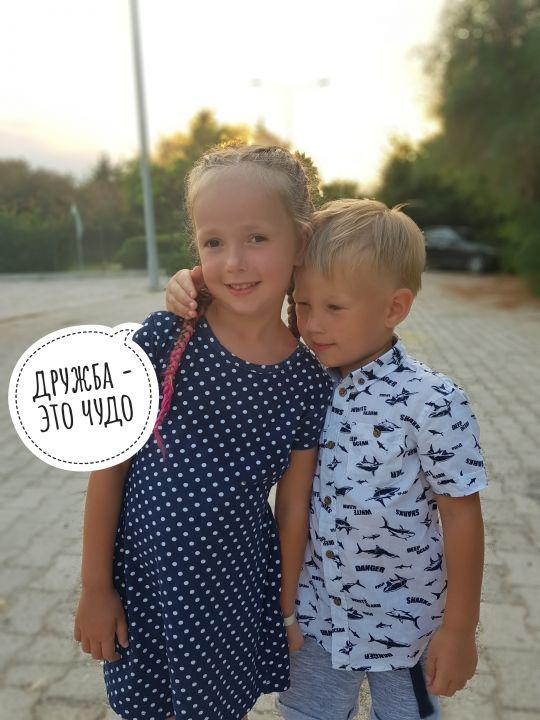 Юлиана Алексеевна Лось