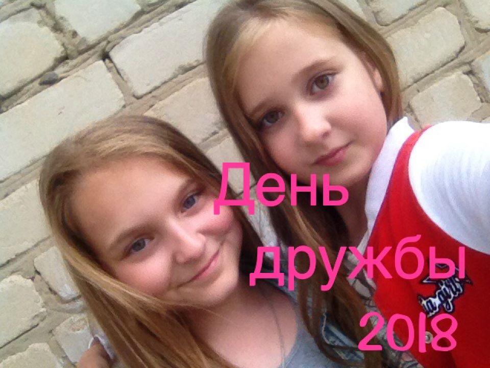 Ксения Александровна Донских