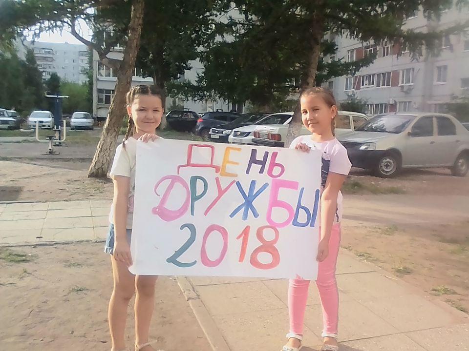 Настя Александровна Решетина