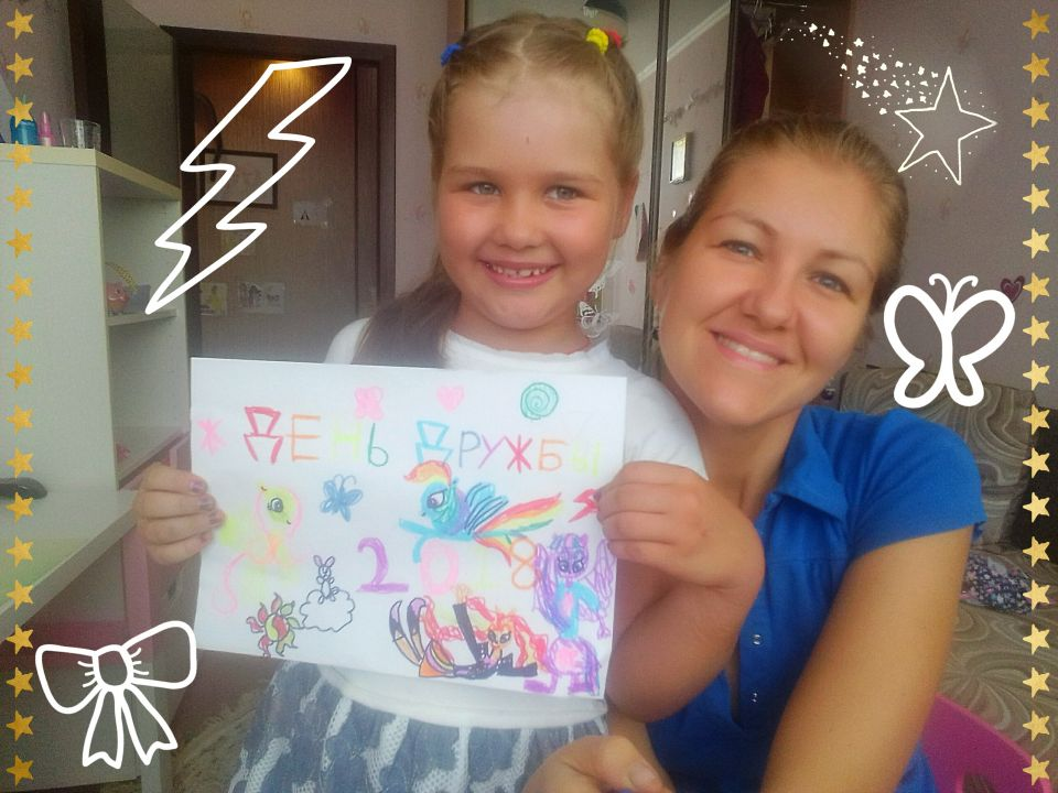 Арина Сергеевна Артамонова
