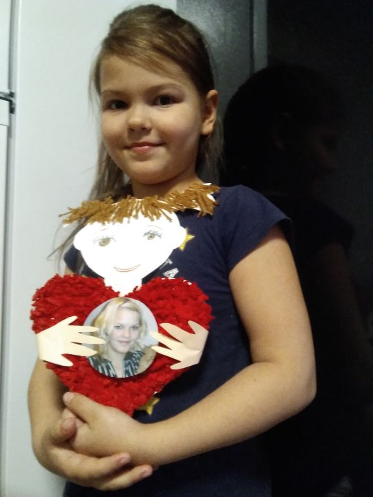 Диана Анатольевна Дзун