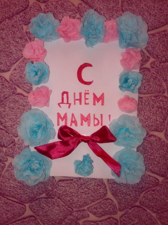 Алина Александровна Черножукова
