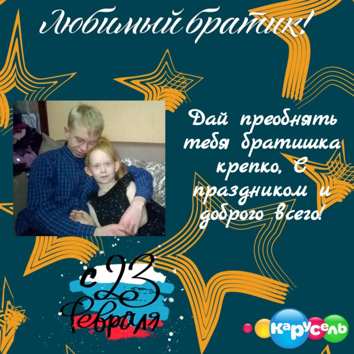 Глухих Софья Андреевна