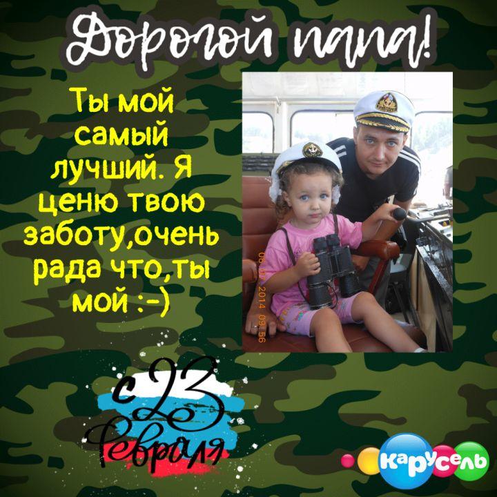 Дарья Дмитриевна Кузнецова