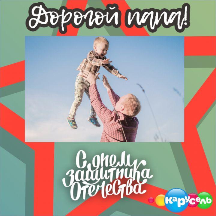 Широглазов Артём Павлович