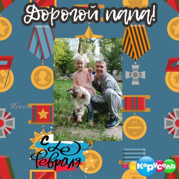 Степанникова Олеся Алексеевна
