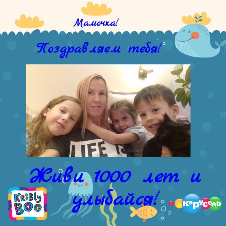 Бондаренко Ева Дмитриевна
