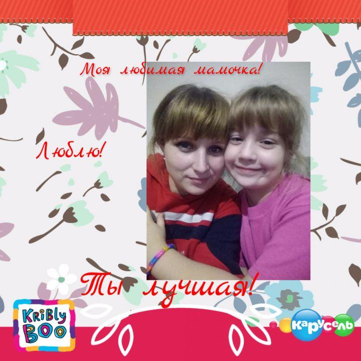 Семиноженко Юлия Денисовна