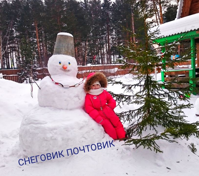 Емельянова Пелагея Ивановна