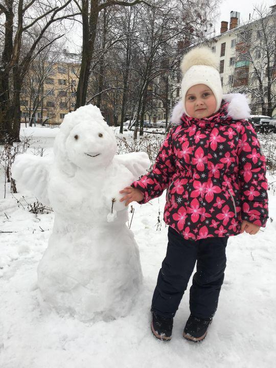 Битюкова Стефания Николаевна