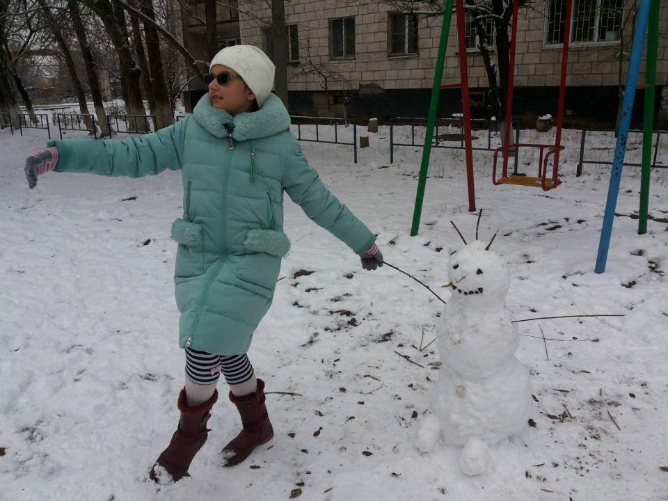 Колодезнева Анастасия Сергеевна