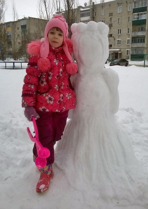 Карасёва Софья Владимировна