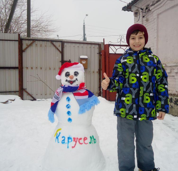 Мартиросян Давид Романович
