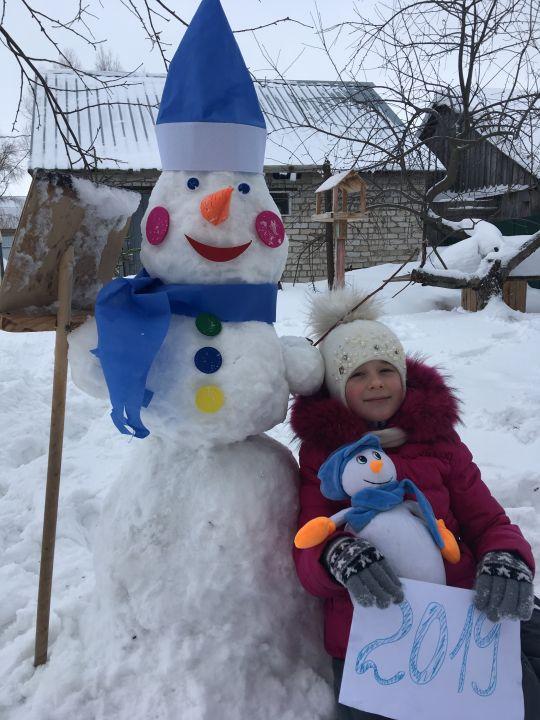 Алиса Алексеевна Малашкина